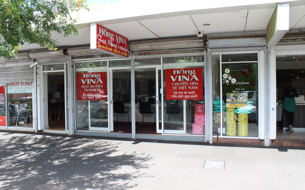 SHOP FRONT TO FRONT YOUR BUSINESS