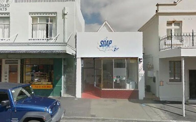 A fantastic opportunity has become available to join the Upper Cuba St community.
