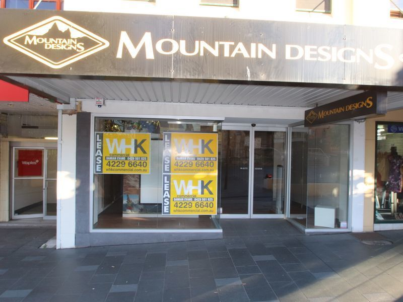 CBD RETAIL OR OFFICE SPACE –