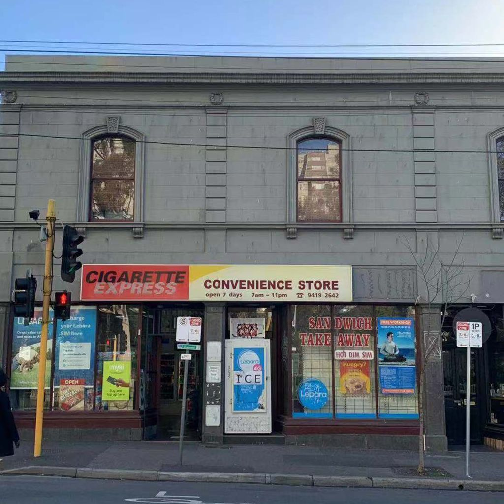 PRIME RETAIL – 2 Units in Stunning Fitzroy Investment