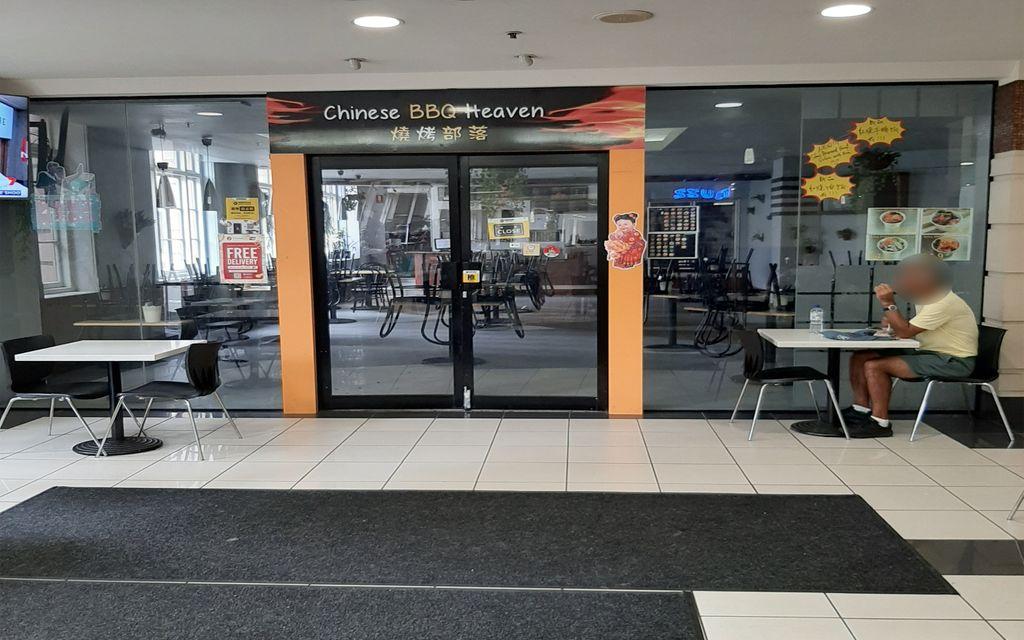 Strata Titled Restaurant Shop
